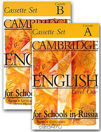 Andrew Littlejohn, Diana Hicks: Cambridge English for Schools in Russia. Level One (2 аудиокассеты)