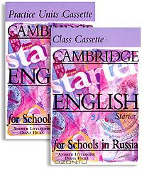 Andrew Littlejohn, Diana Hicks: Cambridge English for Schools in Russia. Starter (2 аудиокассеты)