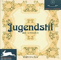 Jugendstil with CD-ROM