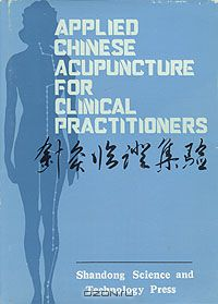 Applied Chinese Acupuncture for Clinical Practitioners