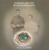 Faberge and the Russian Jewellers