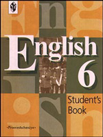 Кузовлев: English. 6 Class. Student`s Book