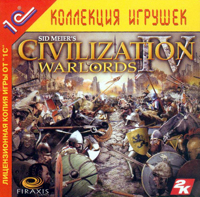CD-ROM. Sid Meier's Civilization IV: Warlords