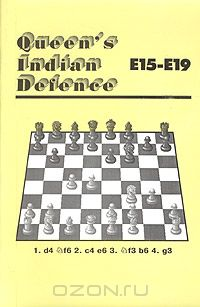 Sergey Anapolsky: Queen's Indian Defence. Е15 — Е19
