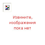 Федор Зубанов: Перспектива: Windows NT 5. 0